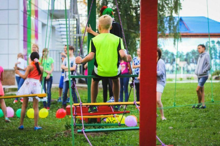 Детский лагерь Радуга