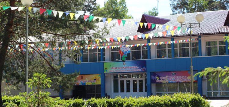 Лагерь Ребячья республика