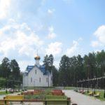 Санаторий Тараскуль Тюмень