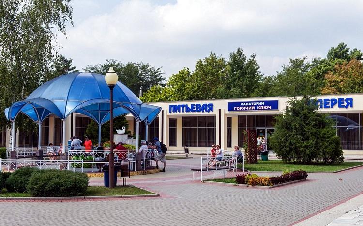 Питьевая галерея Псекупса в Горячем ключе