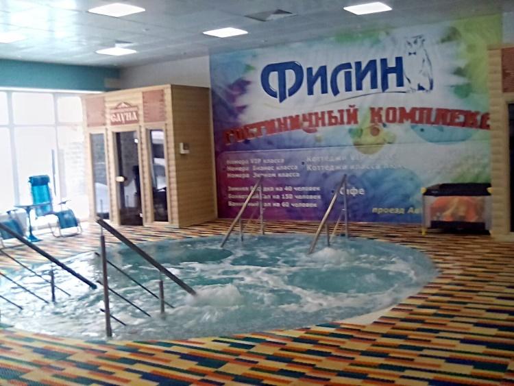 Аквапарк в Сургуте «Филин»