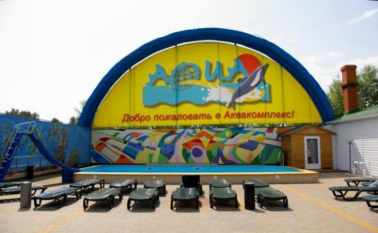 Аквапарк «Eлки-палки» в Калуге