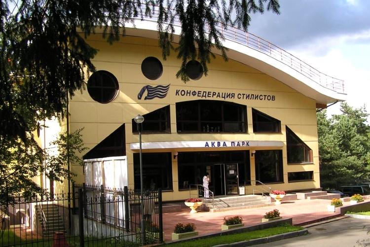 Аквапарк «Поляны» в Одинцово