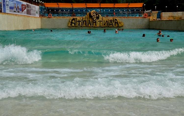 аквапарк Ялты «Атлантида»