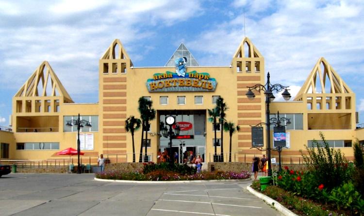 Аквапарк «Коктебель» Крым