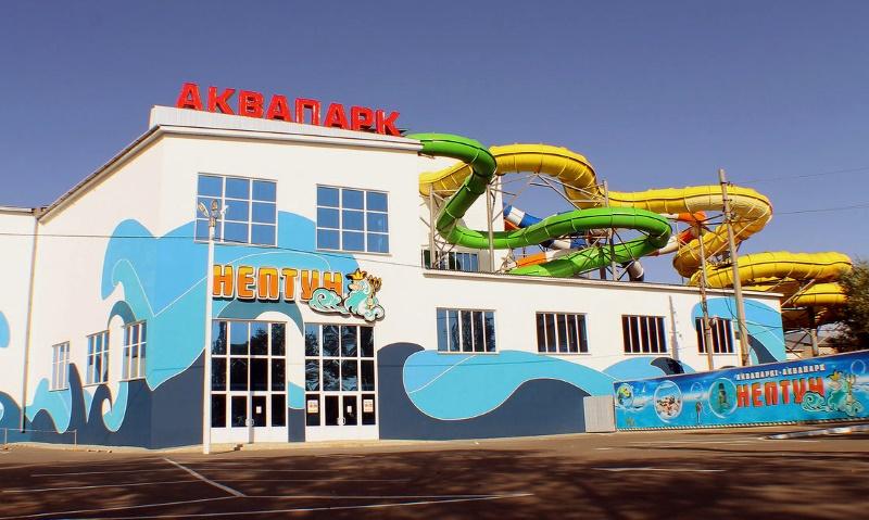 """Аквапарк """"Нептун"""" в Казахстане (Петропавловск)"""