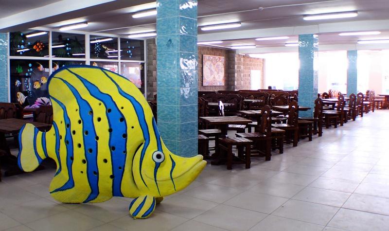 Аквапарк «Нептун»